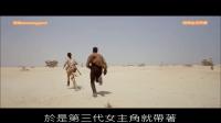 【谷阿莫】5分鐘看完2015電影《星球大戰7》