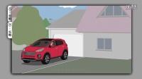 起亚汽车驾驶学校——第一章:起步前的状况(Tips)