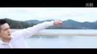 泰国婚纱MV