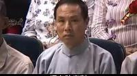 正能量视频:陈大惠传统文化论坛 第一集 (1)