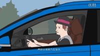 起亚汽车驾驶学校——第二章:行驶