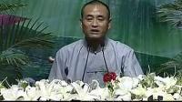 正能量视频:陈大惠传统文化论坛第二集 (2)