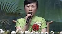 正能量视频:陈大惠传统文化论坛第二集 (3)