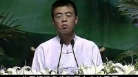 正能量视频:陈大惠传统文化论坛第三集 (2)