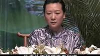 正能量视频:陈大惠传统文化论坛第三集 (4)