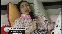 正能量视频:陈大惠传统文化论坛第三集 (5)