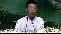正能量视频:陈大惠传统文化论坛第三集 (7)