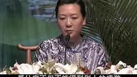 正能量视频:陈大惠传统文化论坛第三集 (9)