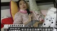 正能量视频:陈大惠传统文化论坛第三集 (10)