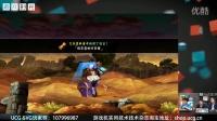 【VG新游尝鲜】《奥丁领域 HD》中文版