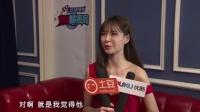 """沈梦辰承认与杜海涛恋情 张宇""""实力污""""惊呆众人 160429"""