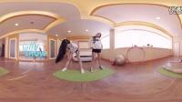 360°体验全景虚拟   长腿美女健身视频