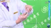 2016年临床实践技能-基本操作-11吸痰术