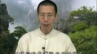 孝经研习报告17-钟茂森博士主讲_标清