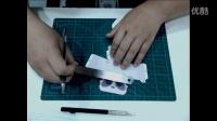 【潭州手工纸模型】-动漫熊猫