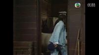 豹子胆03(粤语无字)