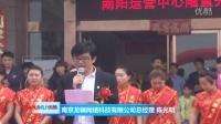 南京龙辗科技南阳运营中心入驻卧龙电商产业园
