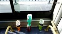 (2)行车10.3公里,晚点4分钟,吉林公交郑重发现小茗同学泡茶空瓶可以这样玩!
