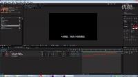 【奥巴马举牌】微信小视频制作方法教程AE模版修改视频教程-信天游