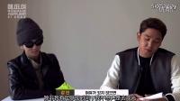 [与SJ的COOKAT TV] 没有经纪人的旅行 (2)