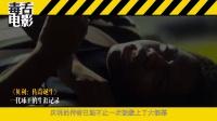 电影路透社0502:香港最轰动的碎尸案