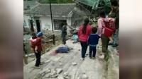 重大事故!贵州农用车侧翻坠落砸死14人