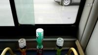 (3)行车10.3公里,晚点4分钟,吉林公交郑重发现小茗同学泡茶空瓶可以这样玩!