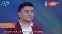 丝绸之路好声音 第二季 第12集 Yipak Yoli Sadasi 2-karar 12-san