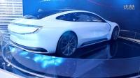 乐视 LeSEE概念车 ChampionWorld臻品世界带你看2016北京国际车展