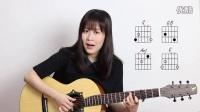 致爱 Your Song - Nancy吉他弹唱教学