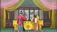 豫剧豫东调全场戏 洪先礼-刘墉下江南5、6集贪官悔恨_标清