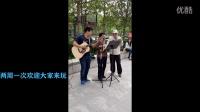 2016-04-30 运河文化广场 音乐摇篮网 吉他交流会