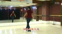 爱在我们大中华 糖豆广场舞课堂 20130826