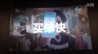 [锤锤出品]小米5影院投放广告,快即是黑科技!