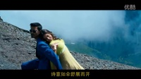 Ae Le Le Etti_Parthale 印度电影《乡村剩男》Naiyaandi