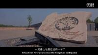 唐山市国税局地税局公益广告片