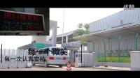 郑州新郑国际机场安检站宣传片