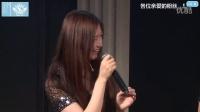 2016-04-30 SNH48 TeamSII公演MC剪辑