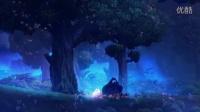 《奥日与黑暗森林》序章1