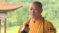 中华僧音【第一期】专访江西佛教协会会长纯一大和尚