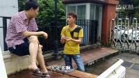 吴宝志广西搞笑视频【癫仔卖手机】笑死人