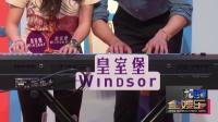 徐康俊环抱粉丝教弹琴 最想与甄子丹见面 160502