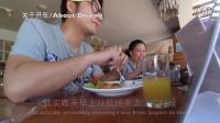 [旅行/美食]巴厘岛Bliss Surfer酒店醒来,准备出发 - 巴厘岛第2集