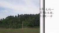 2014年7月吉林铁路旅行视频集锦(一)