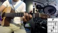 凯文先生《夜空中最亮的星》吉他弹唱超简易速成教学教程自学