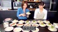 [K分享] 吃货木下:今天要吃的 是豆腐宴哟!(中文字幕)