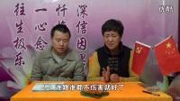 正能量视频:【大嘴猴菩萨的诉说】沈阳因果教育教学讲堂刘老师讲因果