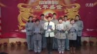 正能量视频:沈阳因果教育教学讲堂  刘老师讲因果