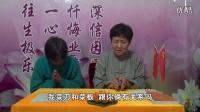 正能量视频:【厨房里的交响乐】沈阳因果教育教学讲堂刘老师讲因果