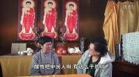 正能量视频:【梦寻金条】【沈阳因果道场2015视频】
